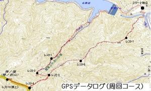 地図+GPSログ