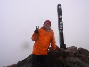 中岳(九州本土最高地点)。いつもの証拠写真